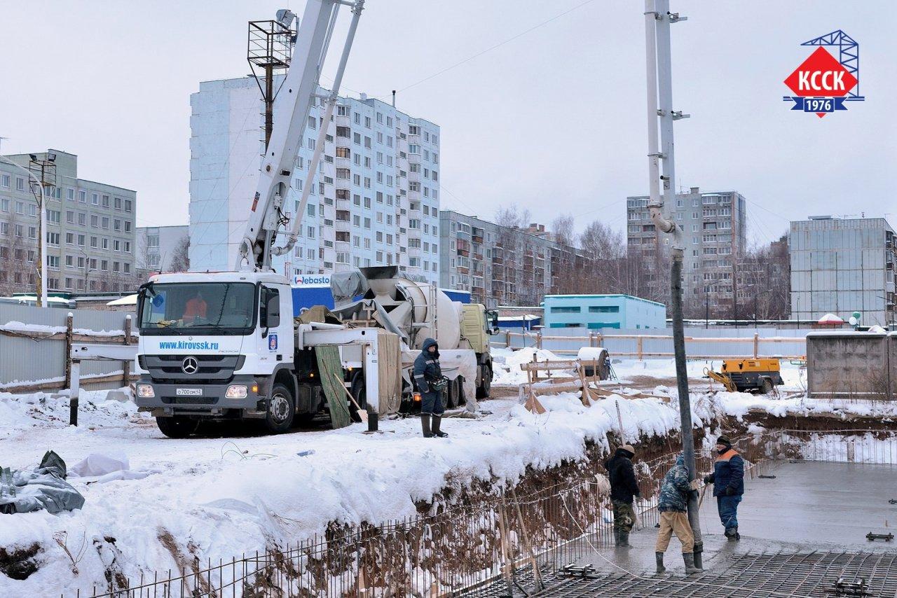 Морозостойкий бетон от Кировского ССК
