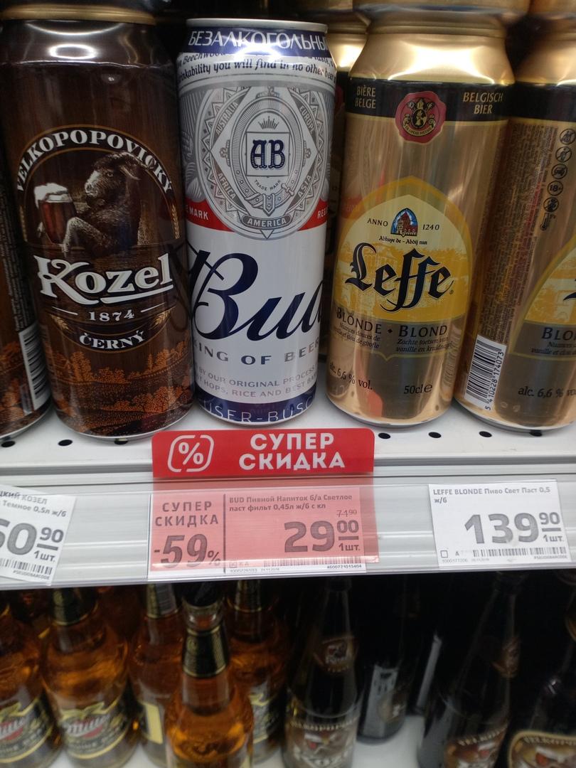 Просроченное пиво по акции, кашляющие люди: 9 жалоб от жителей Чепецка