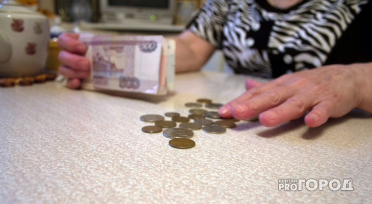 В Чепецке жителей предупредили о задержке льготных выплат
