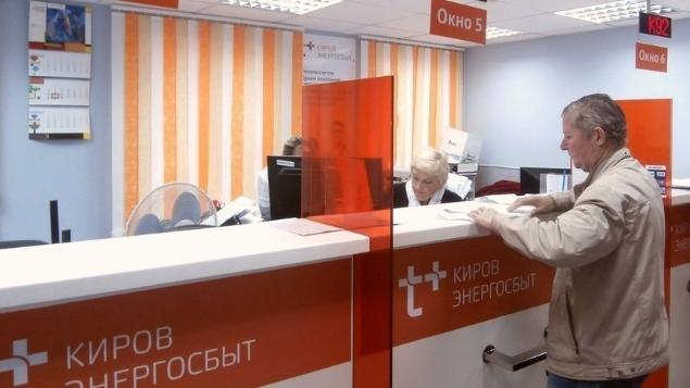 Офисы «ЭнергосбыТа» в Чепецке будут работать в выходные дни, 14 и 15 декабря