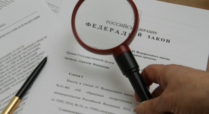 Поздний выход на пенсию, бесплатный отдых и двойная тарификация на ЖКХ: новые законы 2019 года