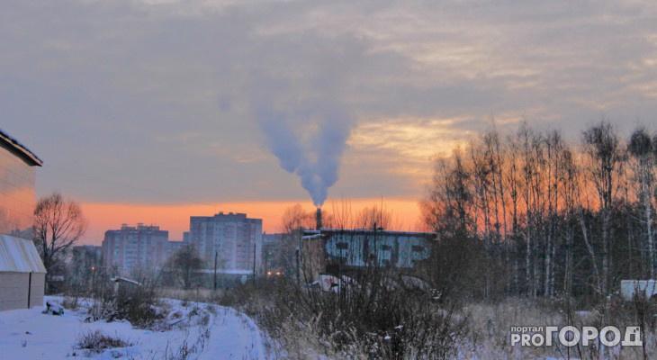 В ближайшие трое суток в Чепецке ожидается сильное загрязнение воздуха
