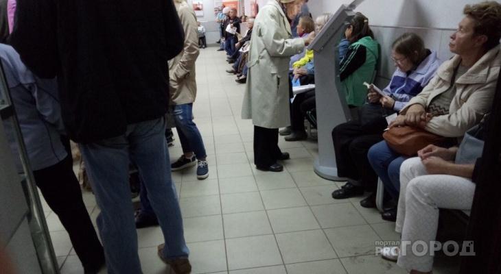 """Бардак в """"Энергосбыте"""", цены на яйца и отсутствие гирлянд: что волновало чепчан на этой неделе"""