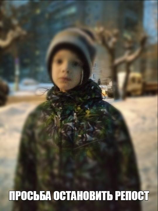 Родителей 5-летнего потерявшегося мальчика нашли в Кирове