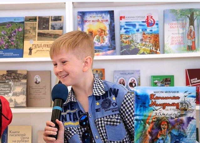 По книге юного писателя из Кирово-Чепецка разработан квест