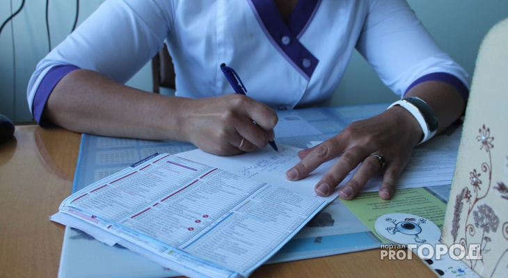 Врачам Кировской области сделали выплаты за снижение смертности более 1000 раз