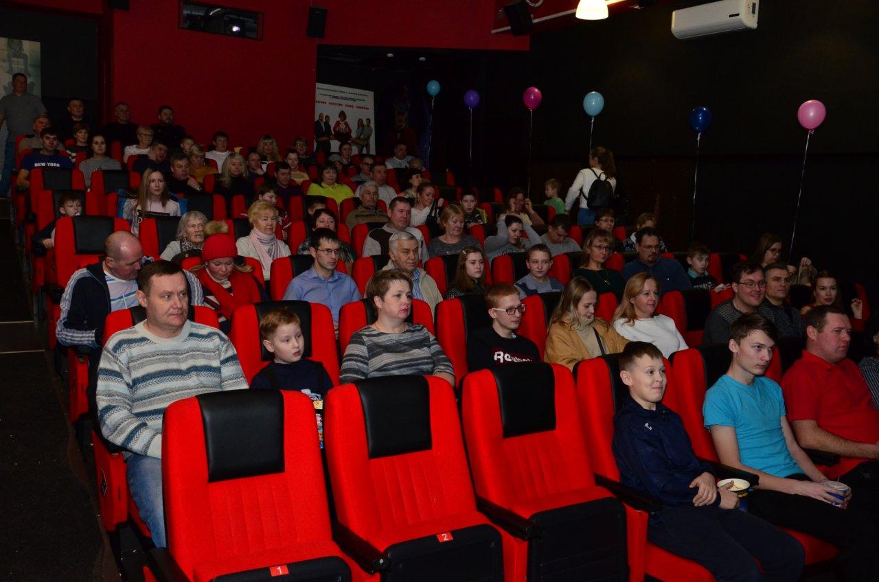 «Счастливое кресло»: история о том, как сходить в кино и получить приз