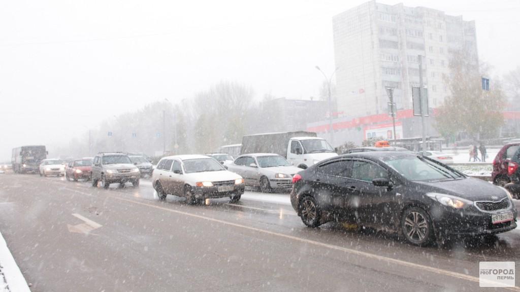 Из-за снегопадов в Кирово-Чепецке может увеличиться количество аварий