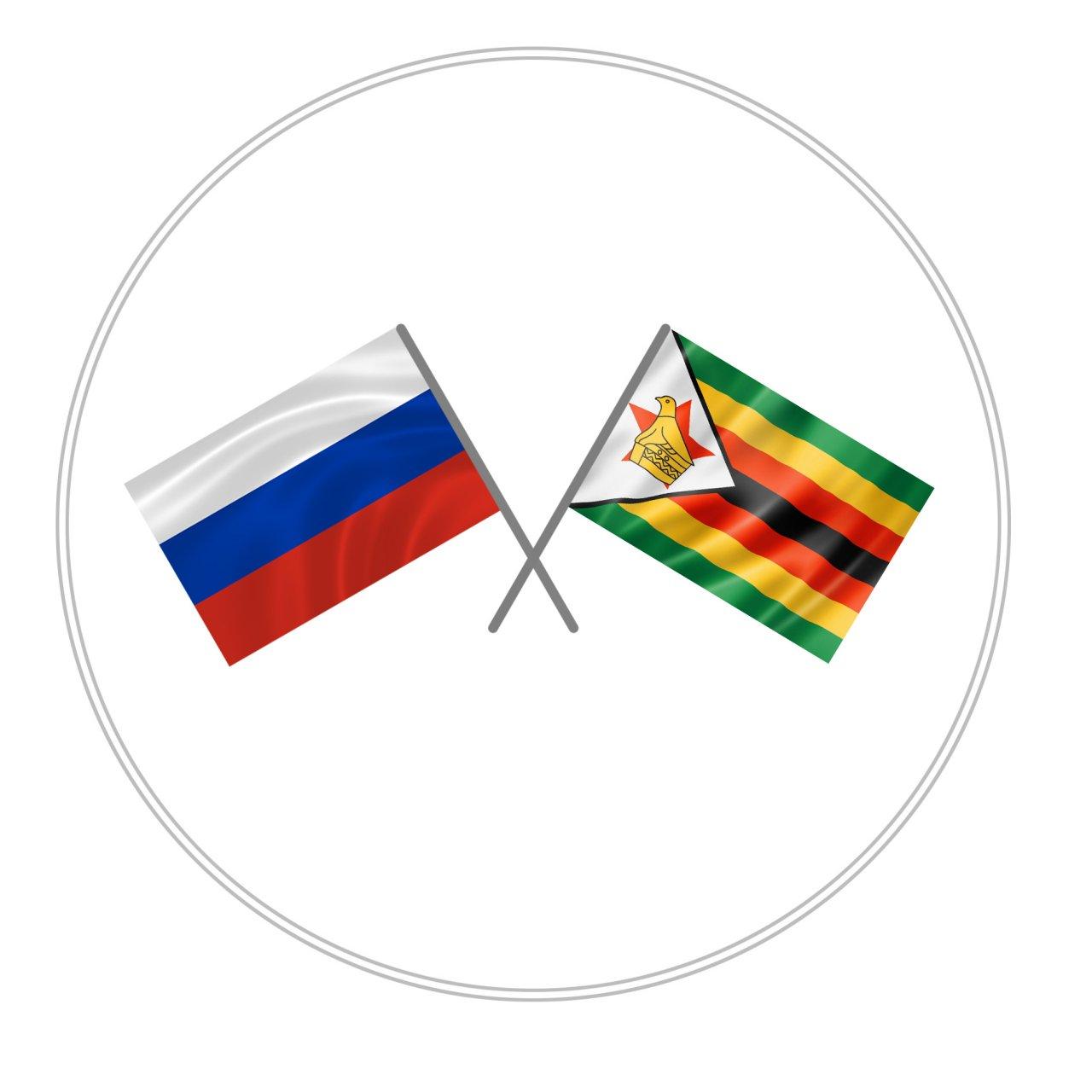 «УРАЛХИМ» заключил соглашение с Зимбабве