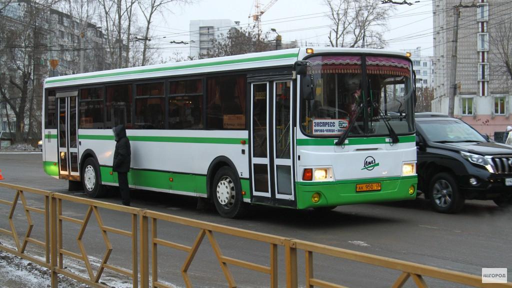 Цены на проезд из Чепецка в Киров увеличились