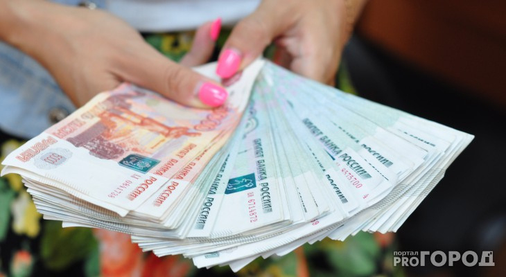 В список крупнейших налогоплательщиков области вошли чепецкие предприятия