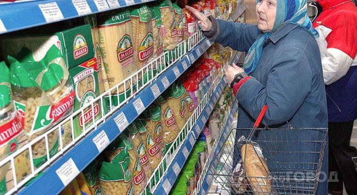 В Кировстате рассказали о повышении цен на продукты и услуги в Кирово-Чепецке