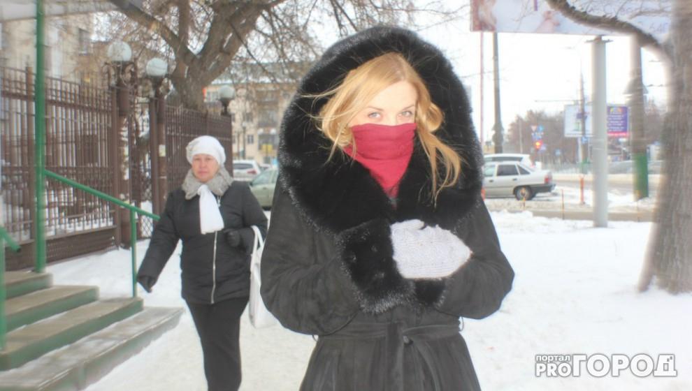 Чепчанам рассказали, как уберечь себя от обморожений в ближайшие несколько дней