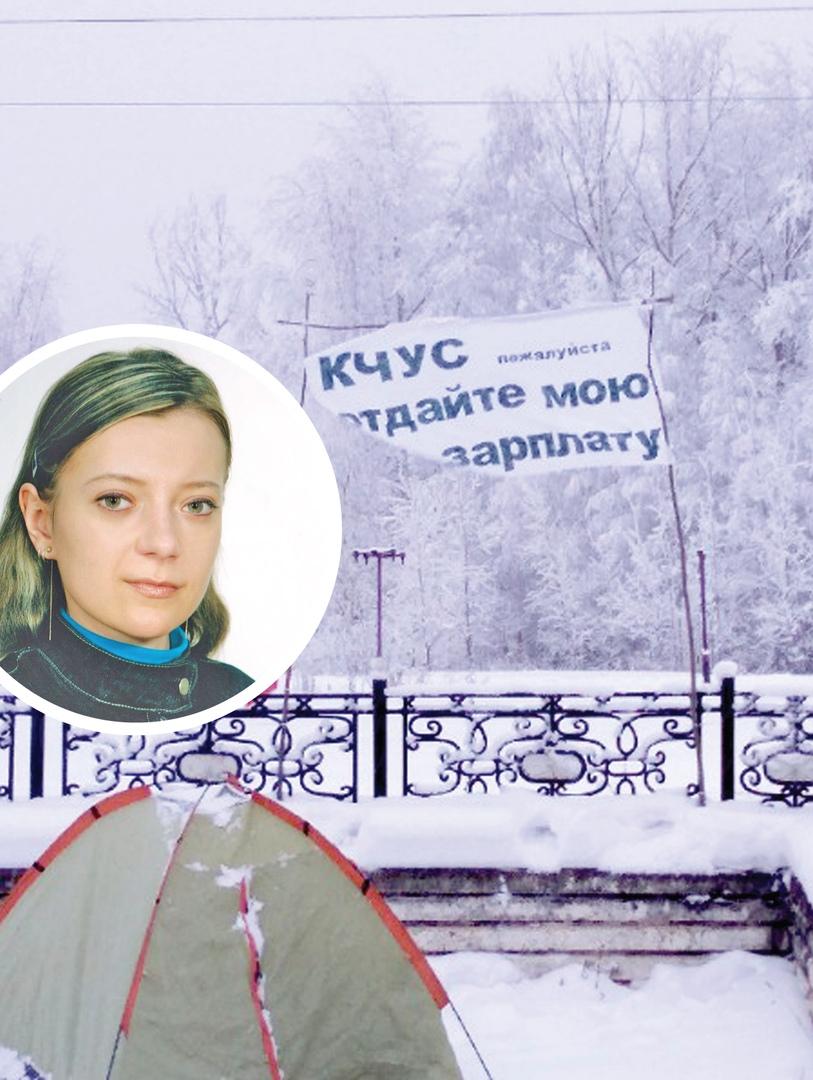 «Нам должны 40 тысяч рублей», - чепчанка рассказала о жизни в долгах от «КЧУСа»