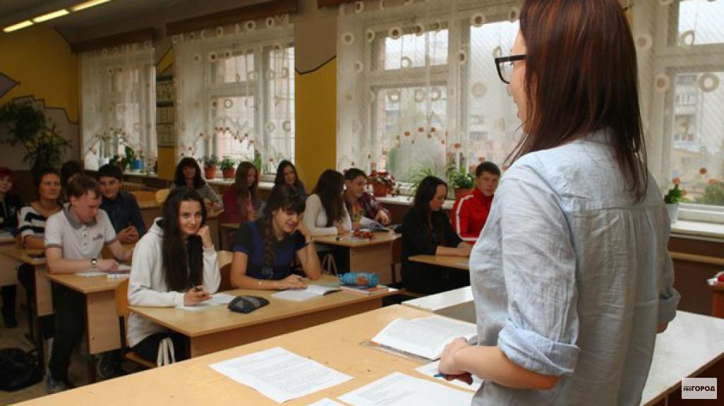 Зарплата педагогов в Кировской области одна из самых маленьких в стране