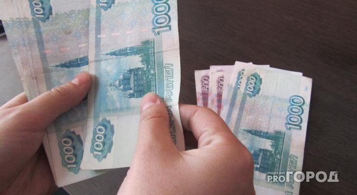 Что изменится в России с 1 марта: автокредиты и новые правила в работе ЖКХ