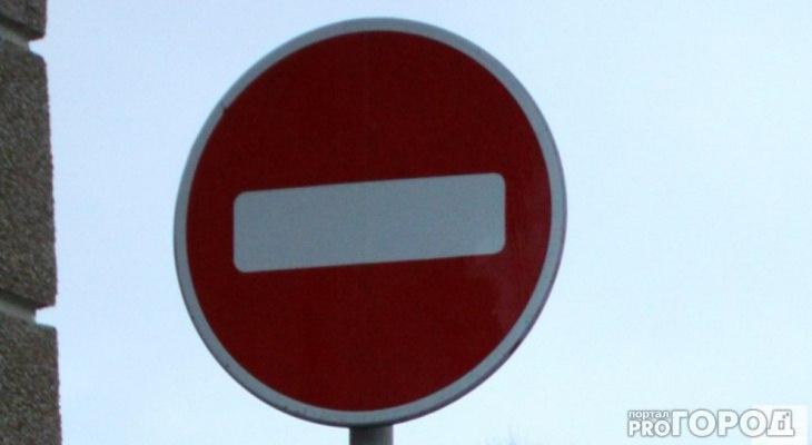 Из-за масленичных гуляний в Чепецке будет ограничено движение транспорта на двух улицах