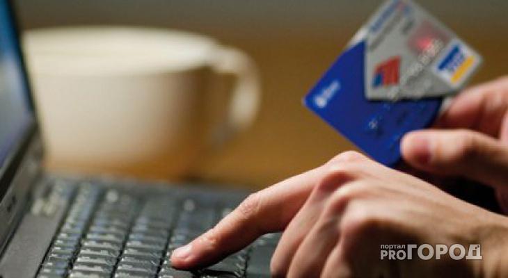 Власти рассказали, куда жаловаться в Чепецке на покупки в интернете