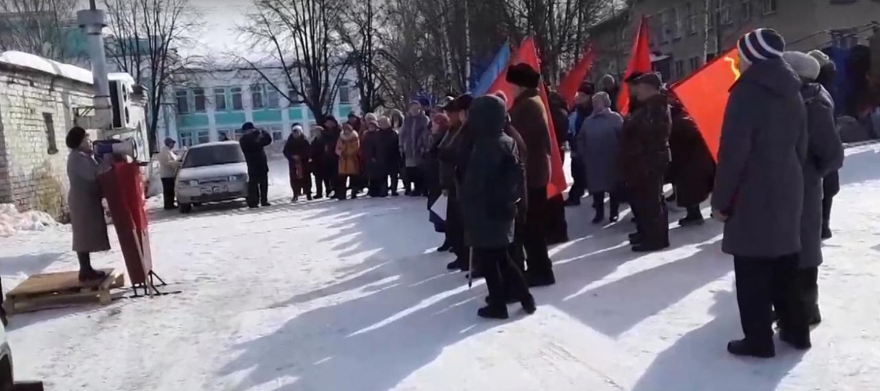 """Видео: в Кировской области прошел митинг против """"мусорной реформы"""""""