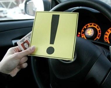 Автошкола Кирово-Чепецка: 5 волнующих вопросов, с которыми столкнется будущий водитель
