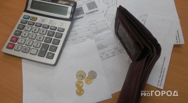 В Кировской области строку за вывоз ТКО обязали убрать из квитанции за электричество