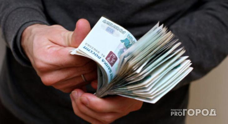 В Чепецке неизвестный через «фирму-однодневку» обналичил более миллиона рублей