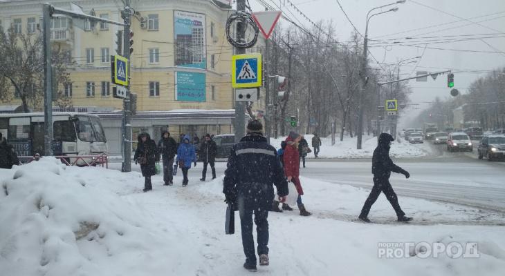 Чепчан предупредили о неблагоприятных погодных условиях в четверг