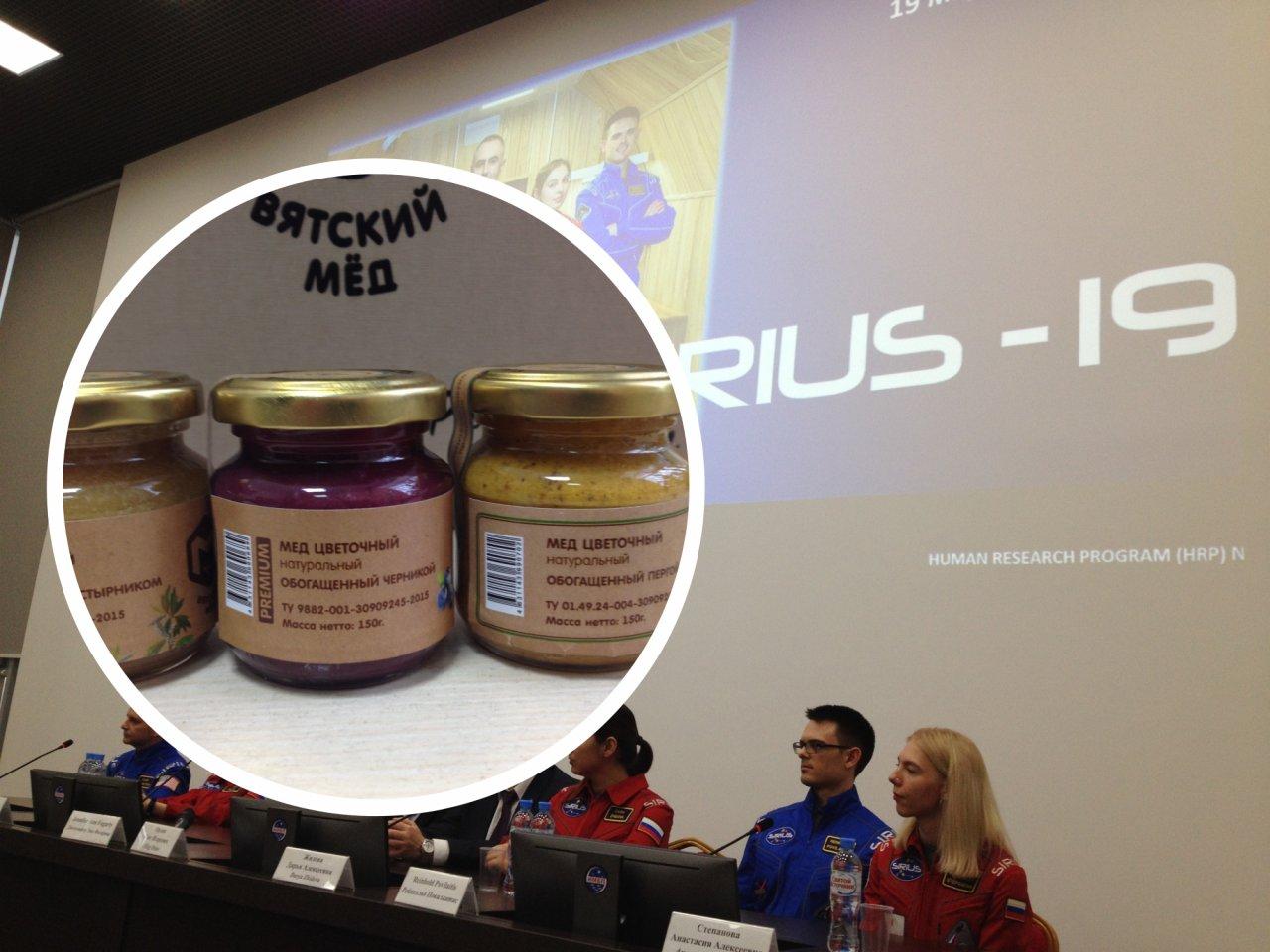 Уникальный мед со всей Кировской области может отправиться в космос