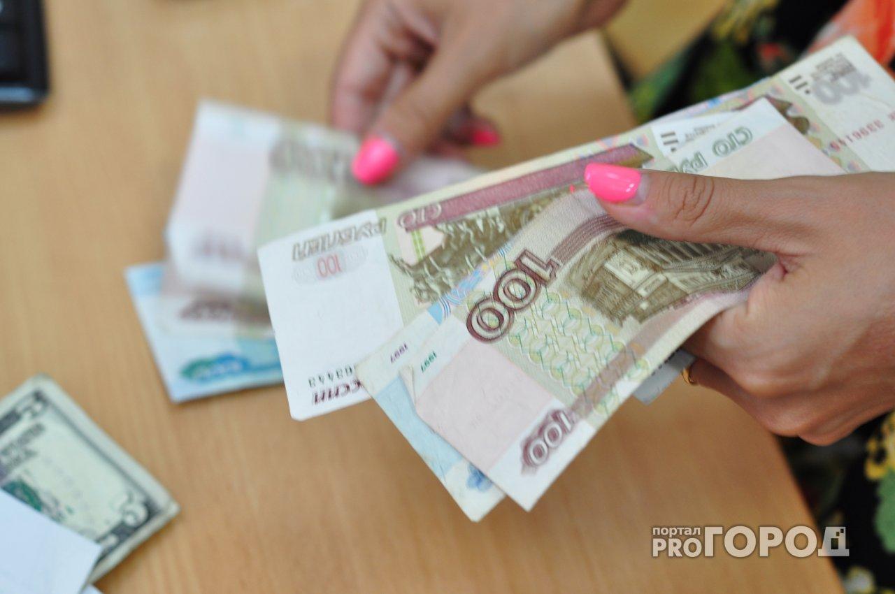 Женщина в Кирово-Чепецке украла у спящего друга 6 900 рублей