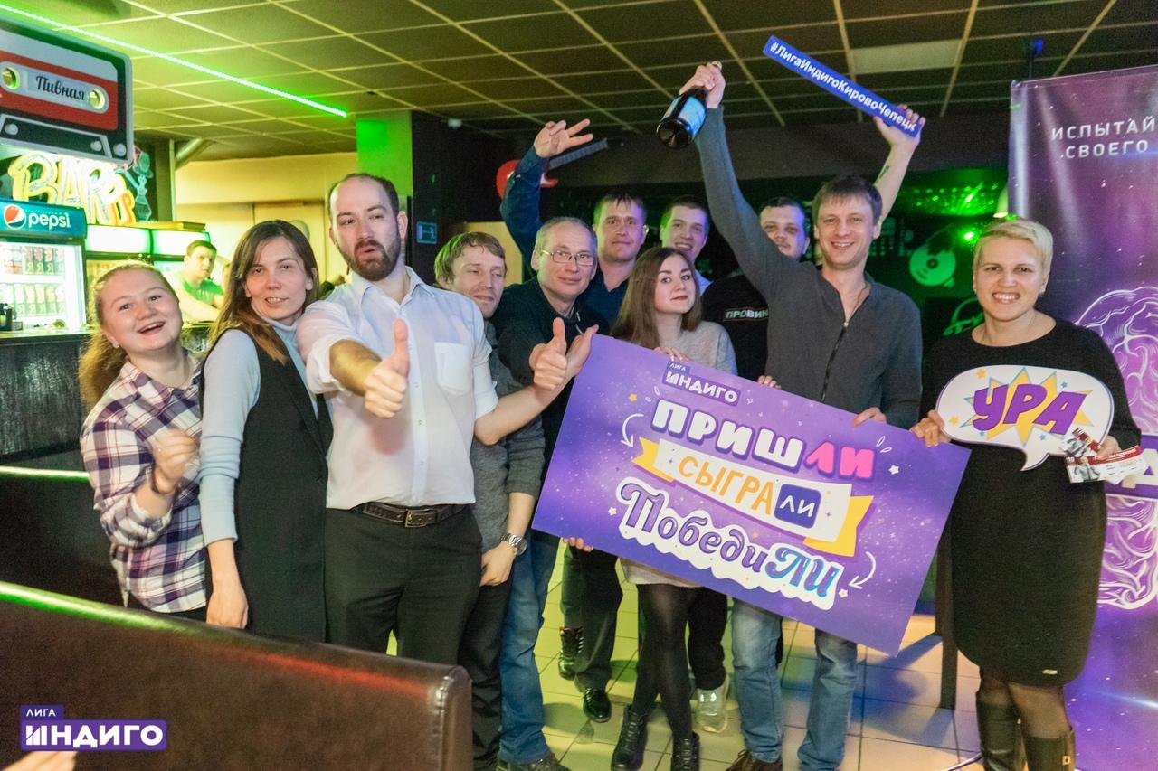 Игры для взрослых в Кирово-Чепецке: как с удовольствием провести вечер?