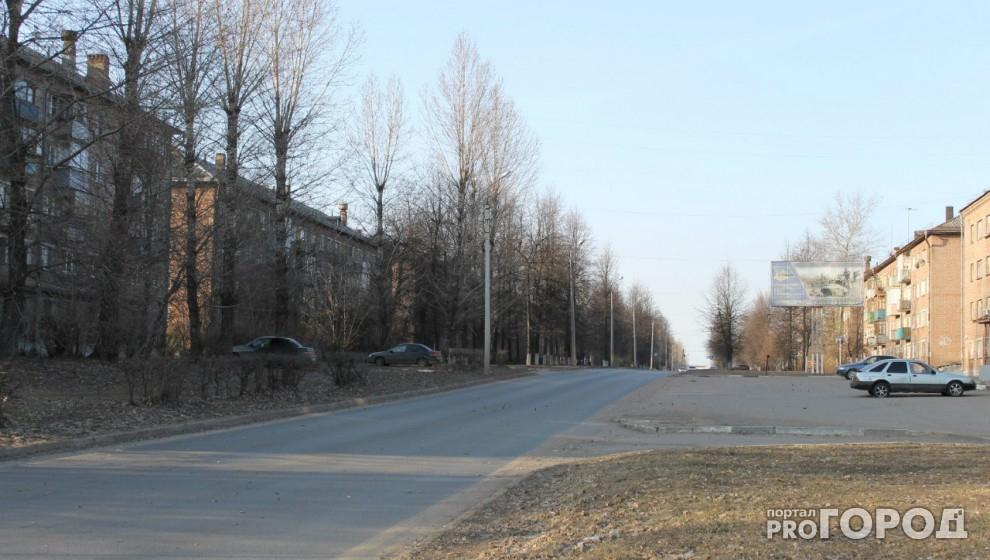 Прогноз погоды: на следующей неделе в Чепецке вновь выпадет снег