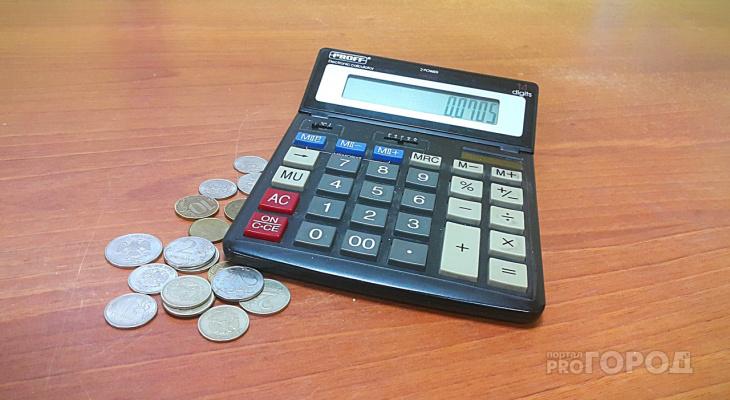 Россиян с низкой зарплатой могут освободить от подоходного налога