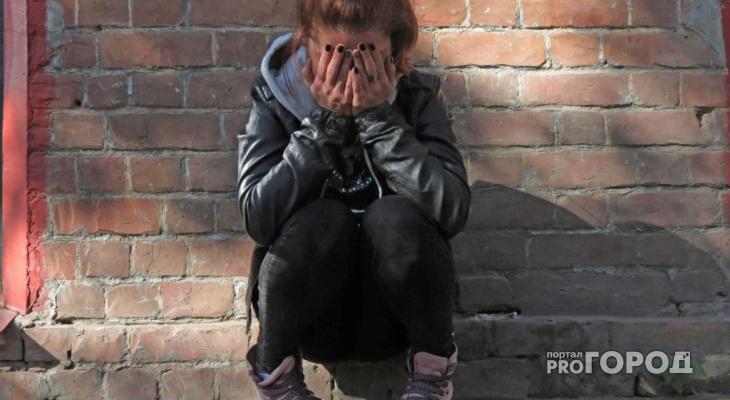 В Чепецке воспитанники интерната изнасиловали несовершеннолетнюю