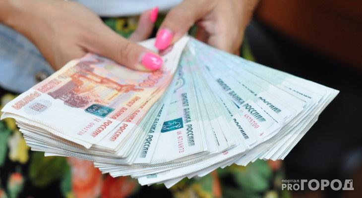 За 2018 год депутаты Заксобрания Кировской области заработали более 600 миллионов