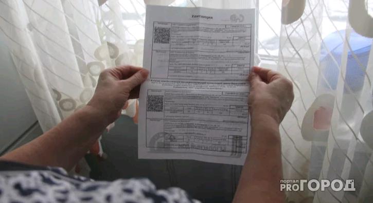 Жители деревни Стрижи: «Каждый месяц получаем счета на 10 тысяч рублей»