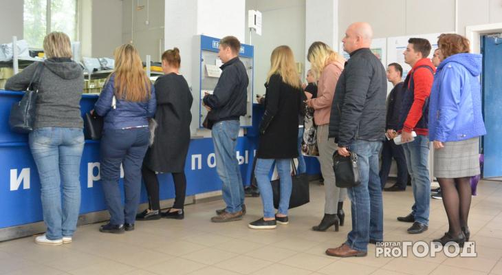 Стало известно, как будут работать учреждения в майские праздники в Чепецке