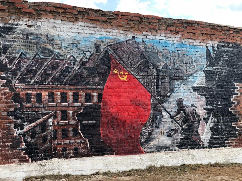 Осужденные чепецкой колонии закончили работу над реалистичным граффити