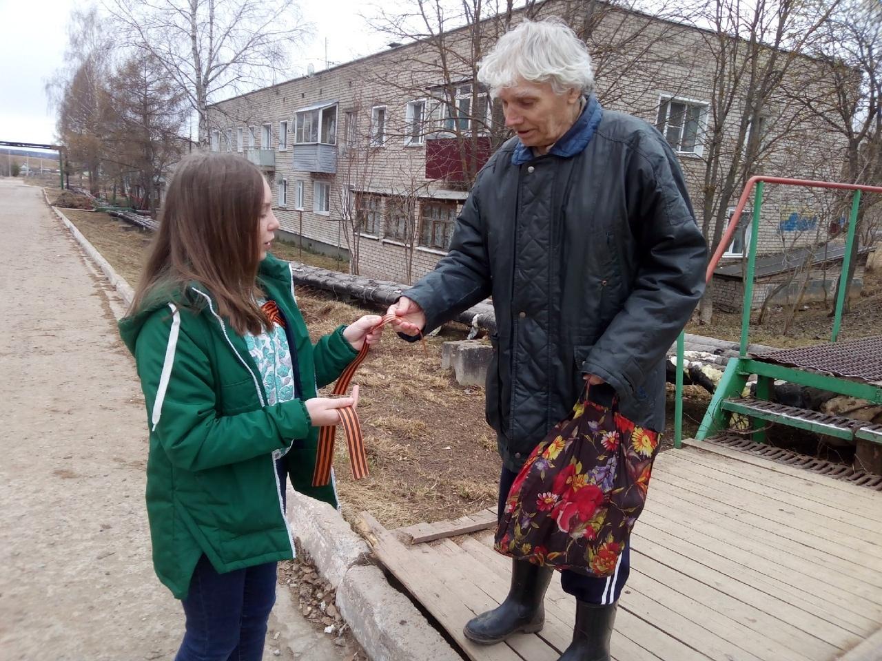 В Кирово-Чепецком районе проходит акция «Георгиевская ленточка»
