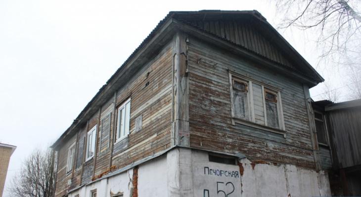 Стало известно, сколько потратят средств на переселение из ветхого жилья в Кировской области