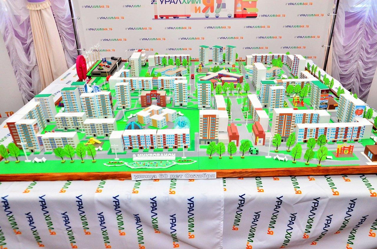 Школьники из Чепецка представили макеты «Города будущего»