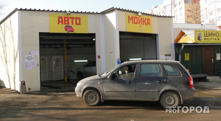 Сотрудница автомойки в Чепецком районе: «Самые грязные машины у женщин-водителей»