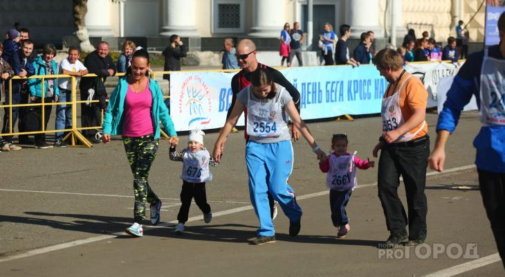 В Кирово-Чепецке пройдет спортивный семейный праздник