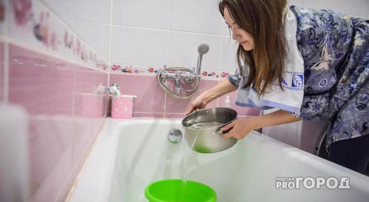 Чепчане: «Из-за соседей-должников нам не включают горячую воду»