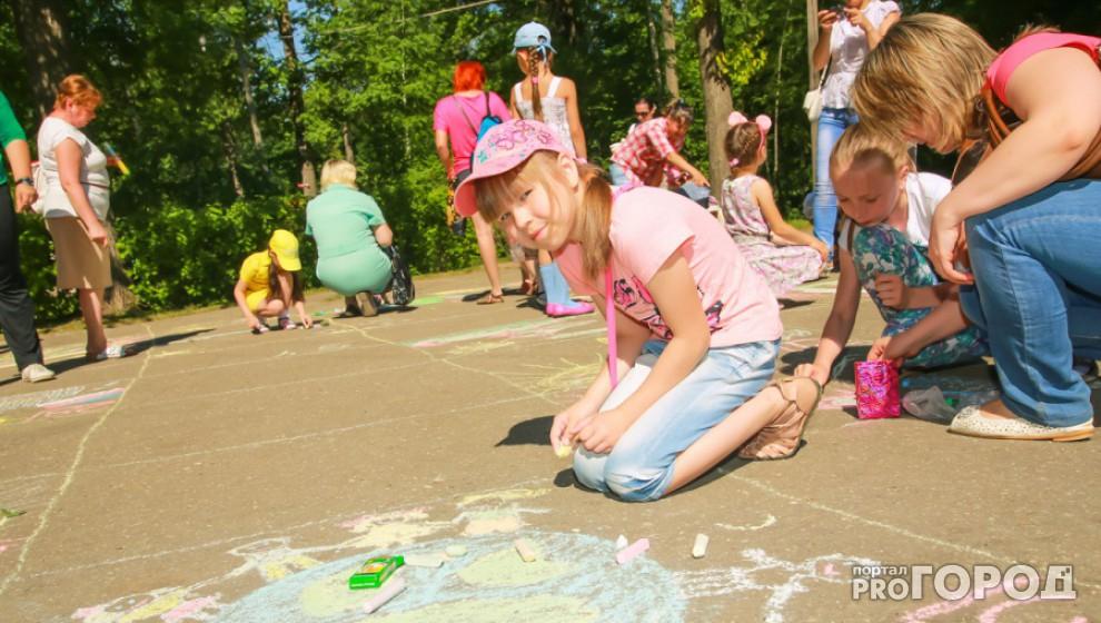 Афиша на День защиты детей в Чепецке: праздновать начнут заранее