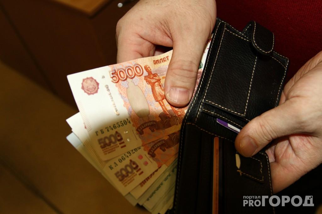 В Кировской области выявлены случаи подделки купюр номиналом 2000 рублей