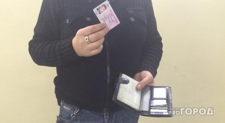 Инспекторы задержали чепчанина с фальшивыми правами на чужое имя
