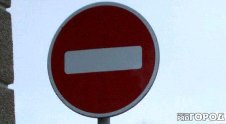 В Кирово-Чепецке две недели будет ограничено движение по проспекту России