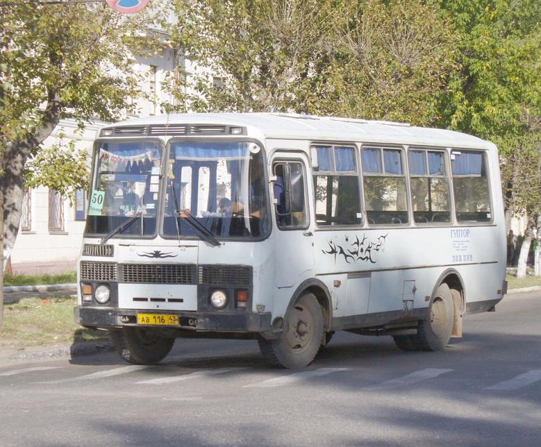 Жители Каринторфа: «Мы готовы сами собрать кирпич для ремонта дороги»