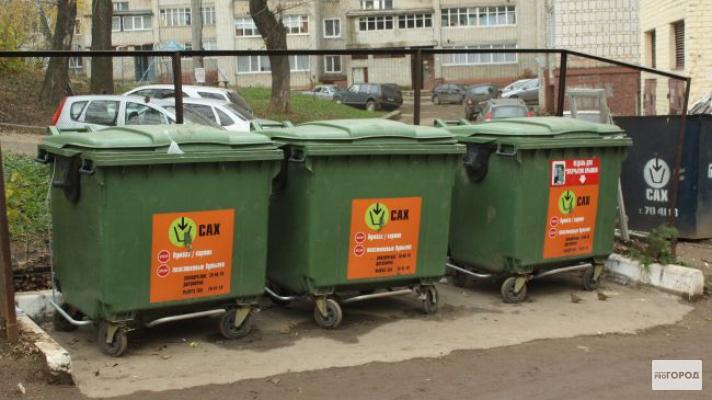Жителям Кировской области рассказали, куда обращаться, если пропал контейнер ТКО
