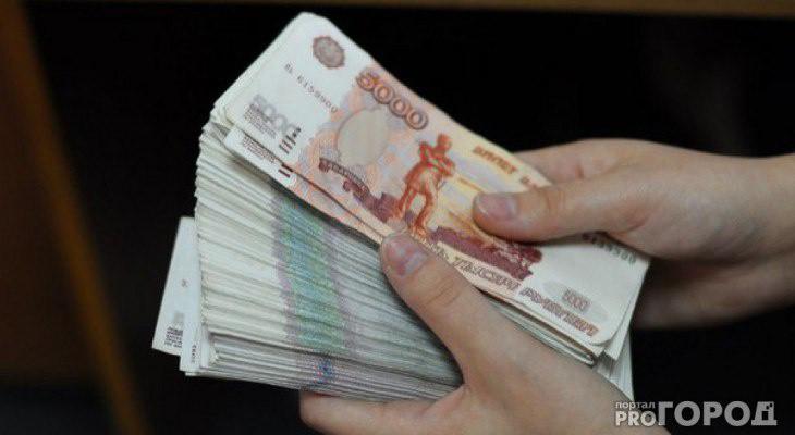 В Кирово-Чепецке началось формирование бюджета на следующие 3 года
